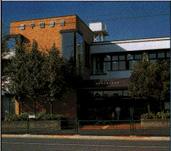 画像:喜平図書館 外観