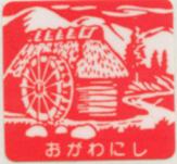 画像:小川西町図書館 館のマーク