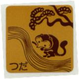 画像:津田図書館 館のマーク